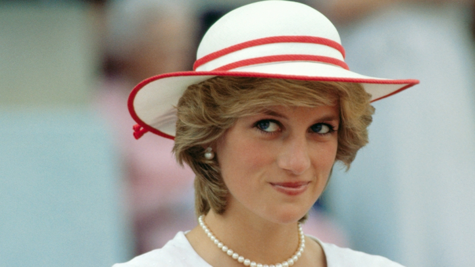 Princess Diana Smiling Off in the Distance